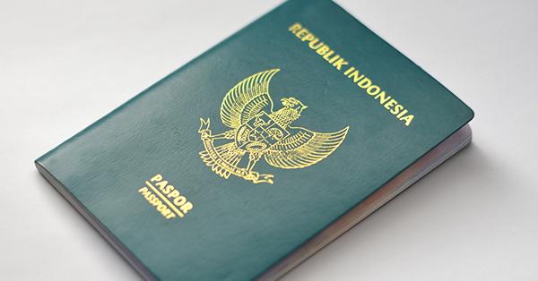Cara Membuat Visa Jepang - E-Paspor dan Paspor Biasa