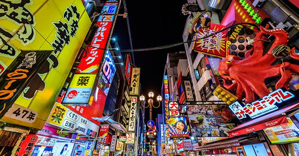 Tempat Wisata di Osaka - Dotonburi