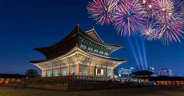 Liburan Imlek 2020 - Korea Selatan