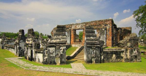 Long Weekend Getaway - Kota Tua Banten Lama