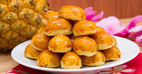 Makanan khas Lebaran - Nastar