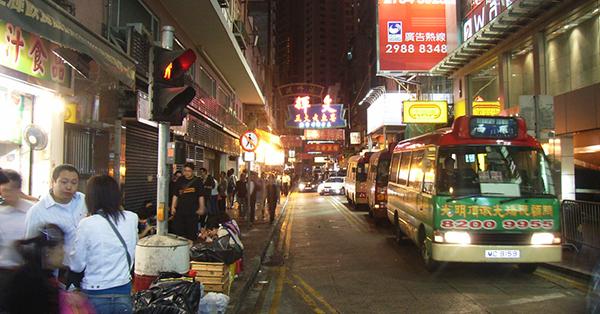 Cheap Souvenir Centers in Hong Kong - Jardine Crescent