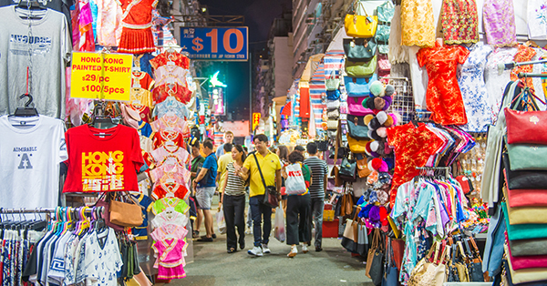 Cheap Souvenir Centers in Hong Kong - Ladies Market