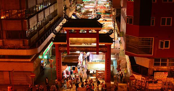 Oleh-Oleh Murah di Hong Kong - Temple Street Night Market