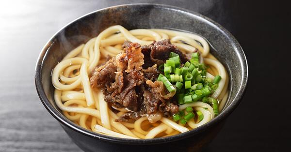 Restoran di Central Park Mall - Tamuyo Udon