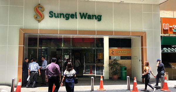 tempat belanja souvenir Malaysia - sungei wang