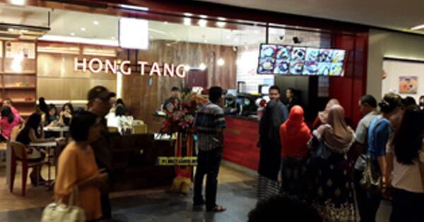 Tempat Makan di Mall Kelapa Gading Jakarta - Hong Tang