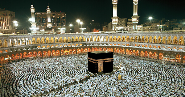 Tempat Wisata Dunia yang Melarang Selfie - Mekkah