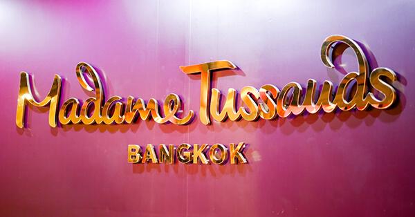 Tempat Wisata di Bangkok - Madamme Tussaude bangkok