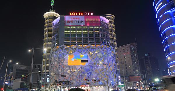 Tempat Wisata di Seoul - KLIVE at Lotte Fitin
