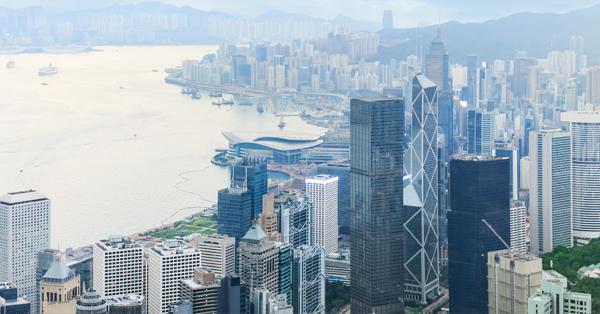 hongkong above
